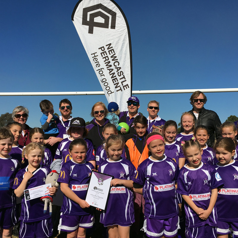 House Extensions Newcastle Hunter Valley: Lochinvar Rovers FC Awarded Newcastle Permanent Club Of The Month Award For June